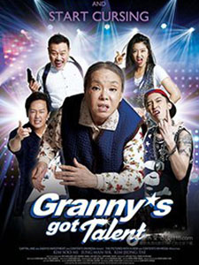 Ngoại Già Lắm Chiêu - Grannys Got Talent