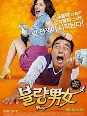 Món Nợ Tình Yêu Love On The Debt: Bad Couple.Diễn Viên: Im Chang,Jeong,Eom Ji,Won,Jeong Eun,Woo,Sa Hee