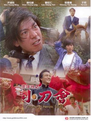 Tiểu Đao Hội Shanghai Heroic Story.Diễn Viên: Nadia Chan,Roy Cheung,Shui,Wah Fok