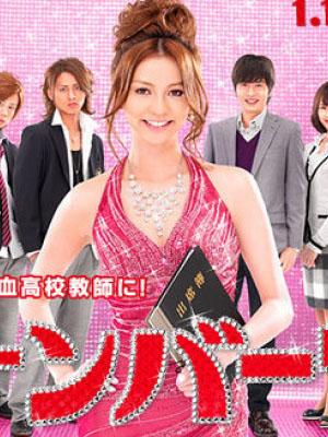Misaki, Số Một - Misaki Number One