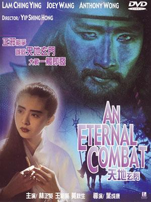 Thiên Địa Huyền Môn - An Eternal Combat