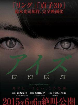 Mắt Ma Eyes.Diễn Viên: Marika Itô