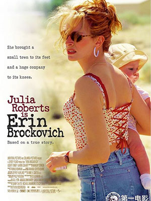Nghị Lực Sống - Erin Brockovich