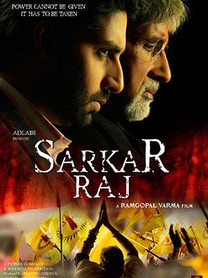 Chàng Sarkar - Sarkar Raj