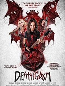 Rock Tử Thần - Deathgasm