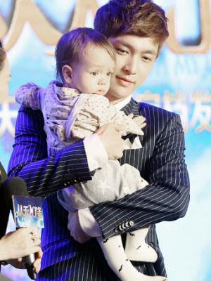 Đứa Con Đến Từ Thiên Đường - The Baby From Universe: Oh My God