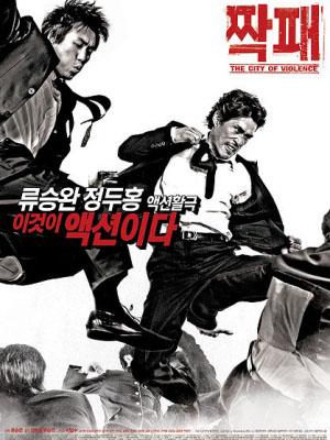 Thành Phố Bạo Lực The City Of Violence.Diễn Viên: Jae,Mo Ahn,Kil,Kang Ahn,Seok,Yong Jeong