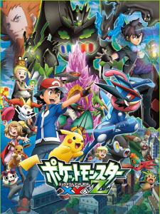Pokemon Xy&z - Kanzen Master Special!! Chưa Sub (2015)