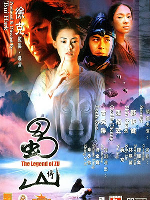 Thục Sơn Kỳ Hiệp - The Legend Of Zu (Zu Warriors) Việt Sub (2001)