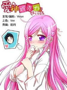 Cupids Chocolates Aishen Qiaokeli Jinxingshi