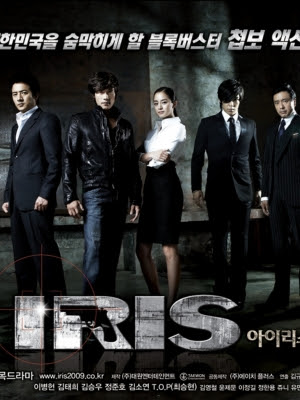 Mật Danh Iris Iris.Diễn Viên: Lee Byung Hun,Kim Tae Hee,Kim Seung Woo,Jung Joon Ho