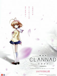 Gekijouban Clannad - Clannad The Motion Picture