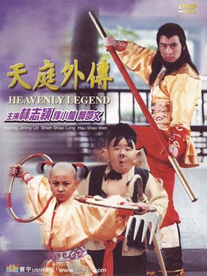 Thiên Ngoại Phi Tiên - Heavenly Legend