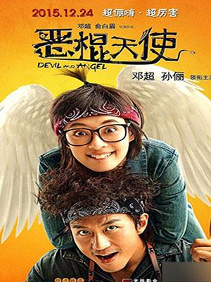 Thiên Sứ Xấu Xa - From Devil To Angel