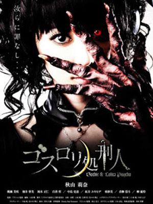 Gothic Và Lolita Psycho Gothic And Lolita Psycho.Diễn Viên: Rina Akiyama,Ruito Aoyagi,Asami