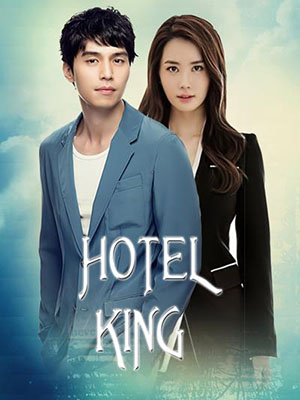 Ông Hoàng Khách Sạn Hotel King.Diễn Viên: Lee Dong Wook,Lee Da Hae
