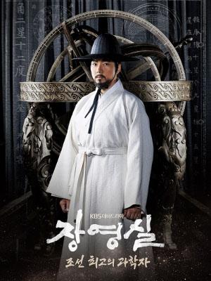 Vĩ Nhân Của Joseon - Jang Yeong Sil