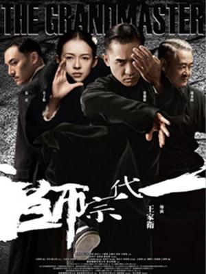 Nhất Đại Tông Sư The Grandmaster.Diễn Viên: Tony Leung Chiu Wai,Ziyi Zhang,Jin Zhang