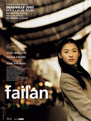 Bạch Lan: Chuyến Đi Định Mệnh Pairan: Failan.Diễn Viên: Min Sik Choi,Cecilia Cheung,Dae Hoon Jeon