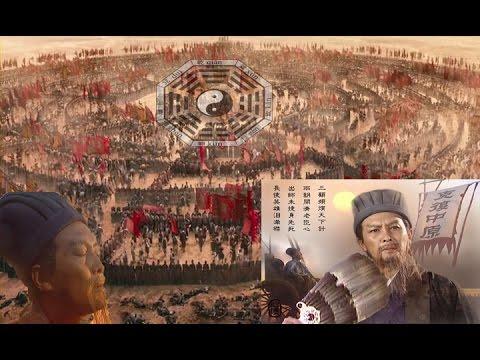 Trận đồ bát quái  của Gian Cát Lượng