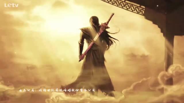 剑心 / Kiếm Tâm (Cổ Kiếm Kỳ Đàm OST) - Lý Dịch Phong