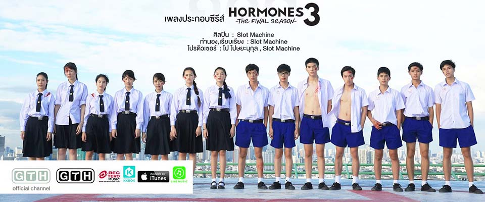 Tuổi Nổi Loạn 3 - Hormones Season 3 (Tập 13/13)
