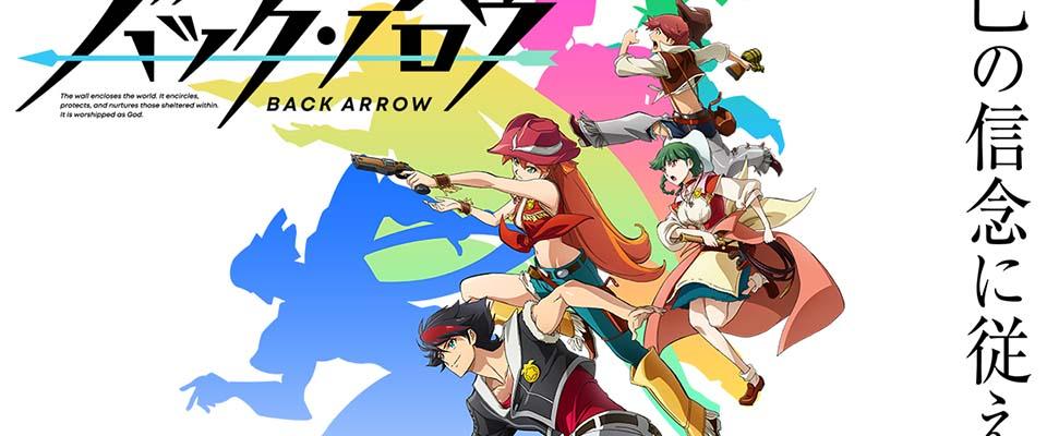 Back Arrow - バック・アロウ (Tập 24/24)