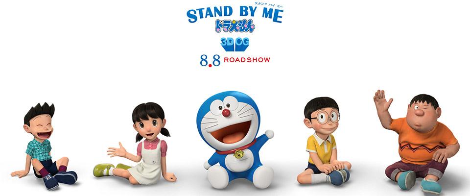 Đôi Bạn Thân - Stand By Me Doraemon Thuyết Minh