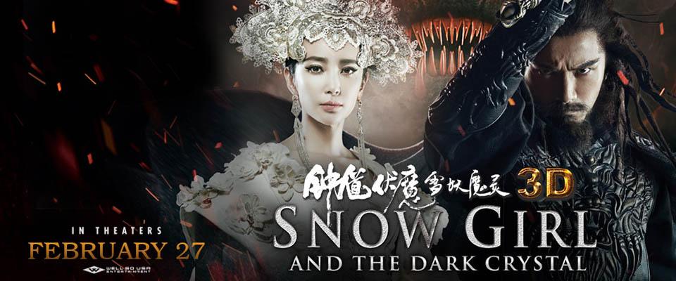 Chung Quỳ Phục Ma: Tuyết Ma Yêu Linh - Zhong Kui: Snow Girl And The Dark Crystal Thuyết Minh