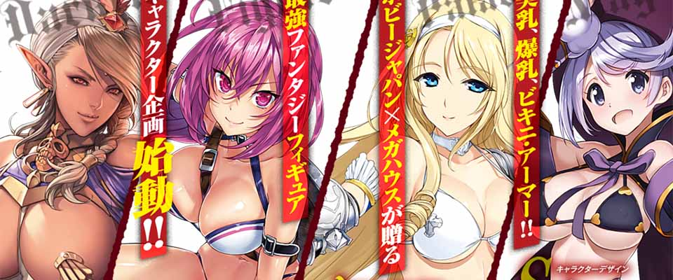 Bikini Warriors - Chiến Binh Bikini (Tập 15/15)