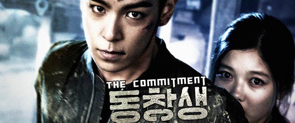Bản Cam Kết - Commitment