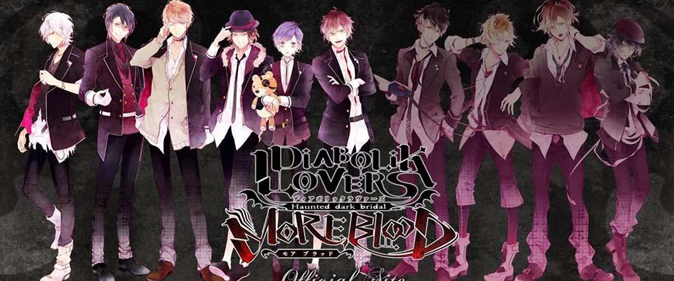 Diabolik Lovers More, Blood - Tình Yêu Ngang Trái 2Nd Season (Tập 12+ova/12)