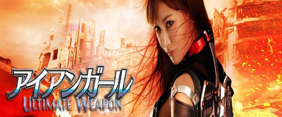 Cô Gái Người Sắt: Vũ Khí Tối Thượng - Iron Girl: Ultimate Weapon Thuyết Minh