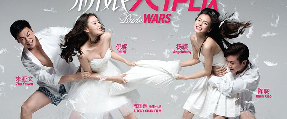 Đại Chiến Cô Dâu - Bride Wars Thuyết Minh